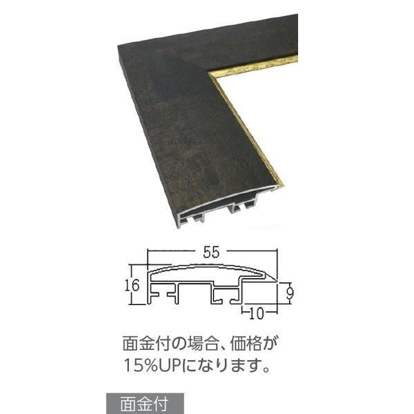 額縁 手ぬぐい額縁 横長の額縁 アルミフレーム DL 手ぬぐいサイズ 890×340mm touo 04