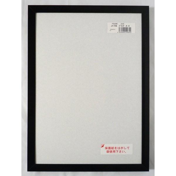 額縁 OA額縁 ポスター額縁 アルミフレーム Jパネル サイズ600X500mm ブラック|touo