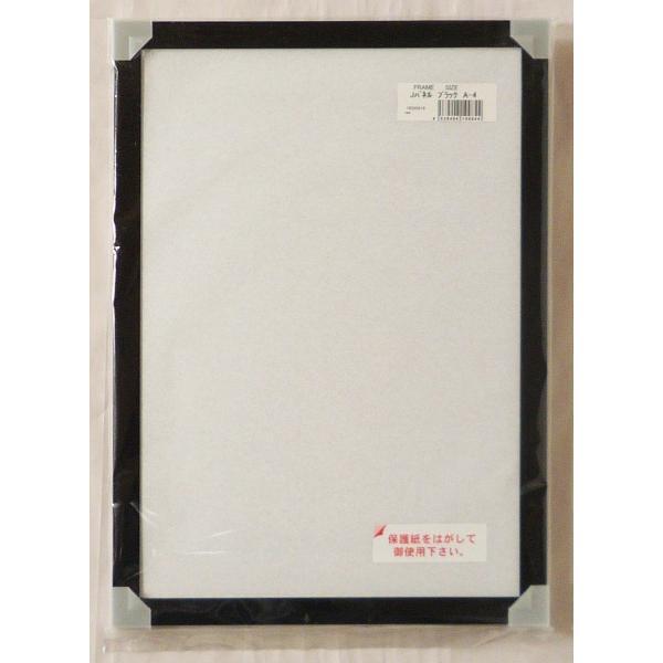 額縁 OA額縁 ポスター額縁 アルミフレーム Jパネル サイズ600X500mm ブラック|touo|05