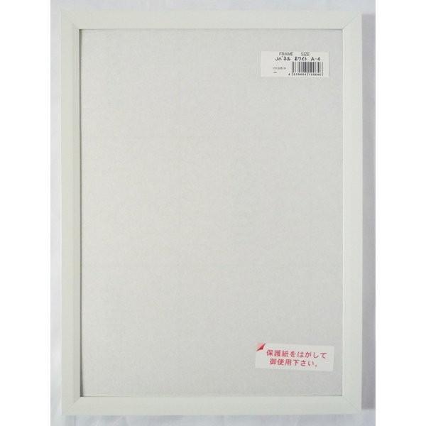 額縁 OA額縁 ポスター額縁 アルミフレーム Jパネル サイズ700X500mm ホワイト|touo