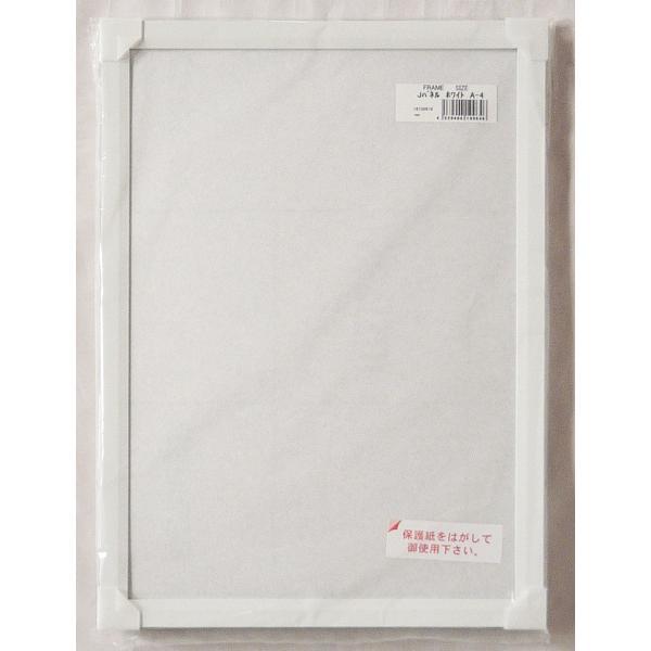 額縁 OA額縁 ポスター額縁 アルミフレーム Jパネル サイズ700X500mm ホワイト|touo|05