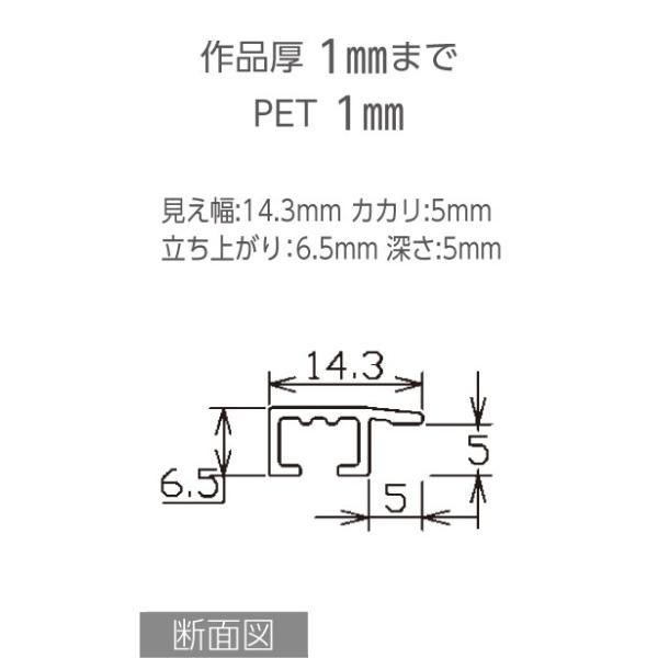 額縁 OA額縁 ポスター額縁 アルミフレーム Jパネル サイズ700X500mm ホワイト|touo|06