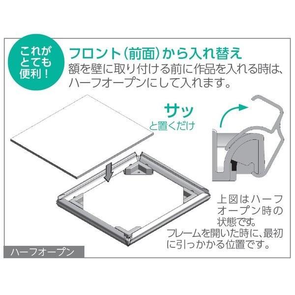 OA額縁 ポスター額縁 アートフレーム アルミパネル オープンスライド A1サイズ 841X594mm|touo|04
