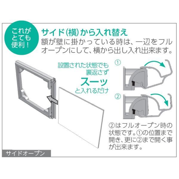 OA額縁 ポスター額縁 アートフレーム アルミパネル オープンスライド A1サイズ 841X594mm|touo|05