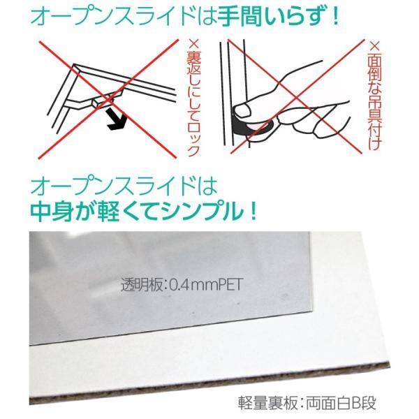額縁 OA額縁 ポスター額縁 アルミパネル オープンスライド B1サイズ 1030X728mm|touo|06
