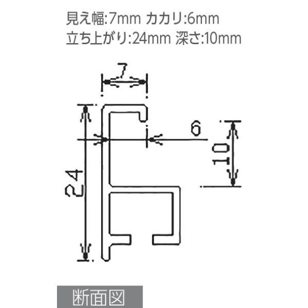 額縁 手ぬぐい額縁 横長の額縁 アルミフレーム T25 手ぬぐいサイズ890X340mm|touo|02