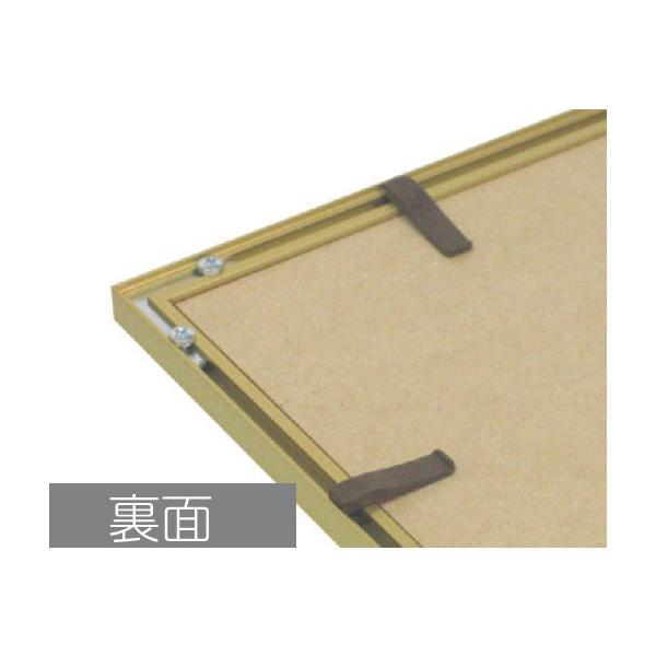 額縁 正方形の額 木製フレーム アルミ製 YFM サイズ800画 touo 03