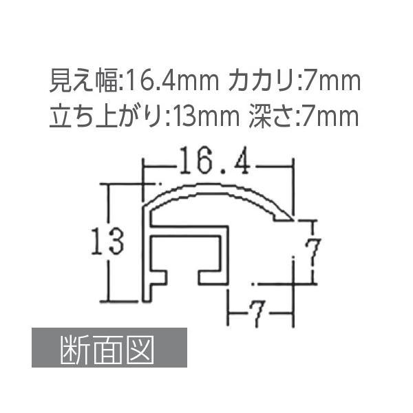額縁 OA額縁 ポスターパネル YFM サイズ800X600mm|touo|02