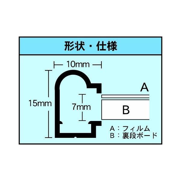 ポスター OA額 シェイプ OG菊全 シルバー|touo|04