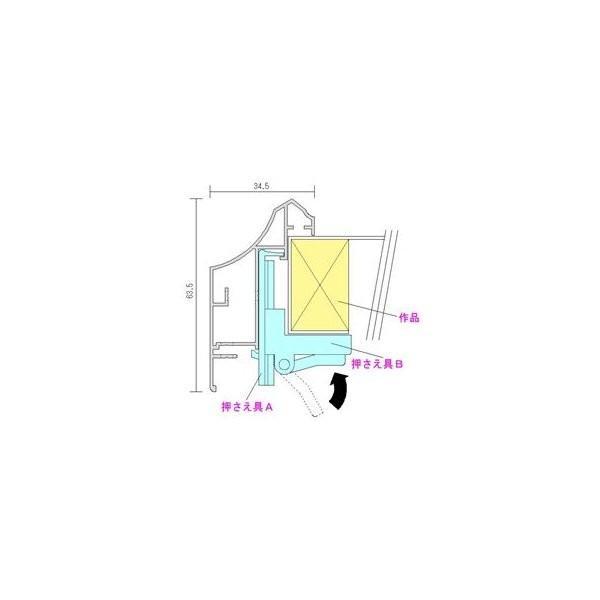 額縁 仮額縁 油絵額縁 油彩額縁 仮縁 アルミフレーム B297 サイズF0号|touo|04