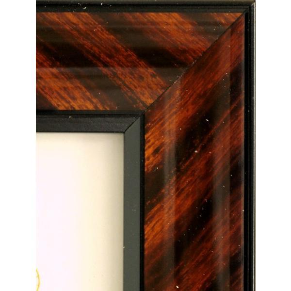 賞状額縁 フレーム 許可証額縁 木製 金ラック(0015) B5サイズ|touo|02