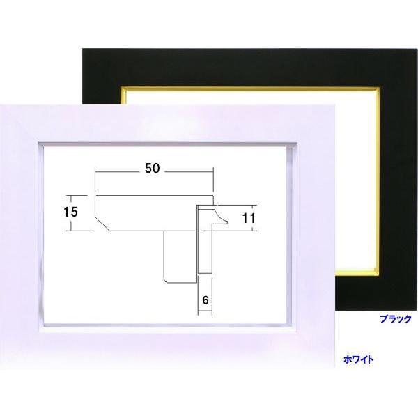 額縁 油絵額縁 油彩額縁 フレーム 3450 サイズWF3号|touo|05