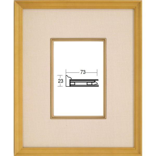 額縁 フォトフレーム 写真立て 木製フレーム 4902 ハガキサイズ|touo