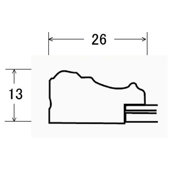 賞状額縁 フレーム 許可証額縁 ネオ金消し(0122) 中賞サイズ B4サイズ|touo|03