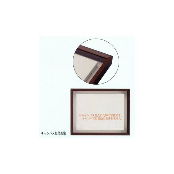 額縁 油絵額縁 油彩額縁 木製フレーム アクリル付 3486 サイズF10号|touo|02