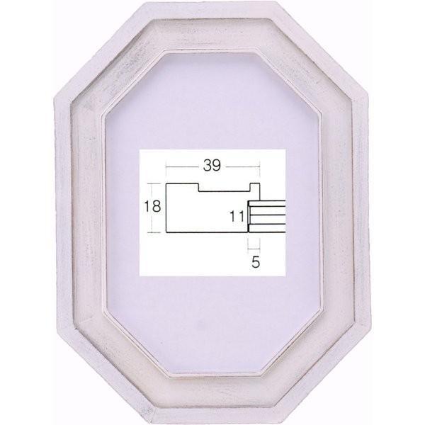 額縁 長八角額 正八角額縁 木製フレーム 5267 長八角250X170mmサイズ|touo
