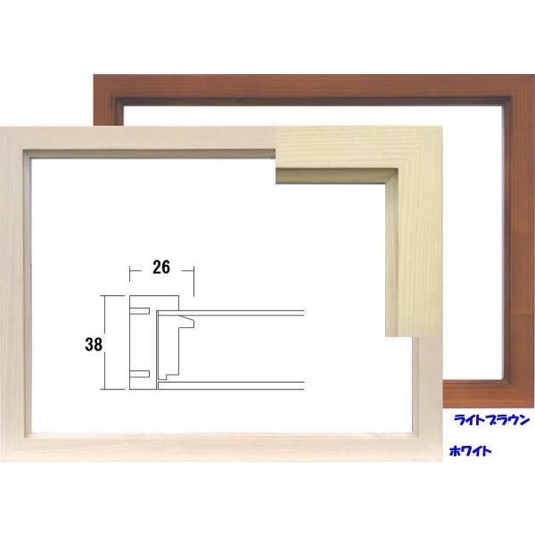 額縁 油絵額縁 油彩額縁 木製フレーム 9978 サイズF0号|touo|02