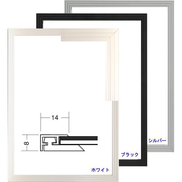 OA額縁 ポスター額縁 アートフレーム アルミフレーム 5008 A2サイズ 594X420mm|touo
