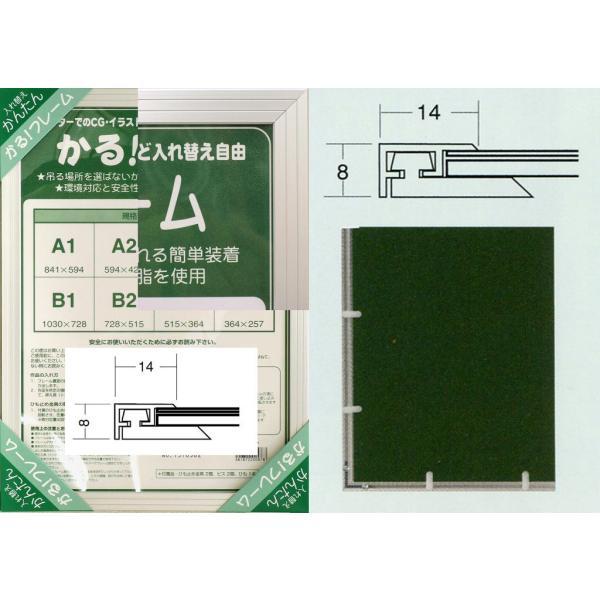 OA額縁 ポスター額縁 アートフレーム アルミフレーム 5008 A2サイズ 594X420mm|touo|03