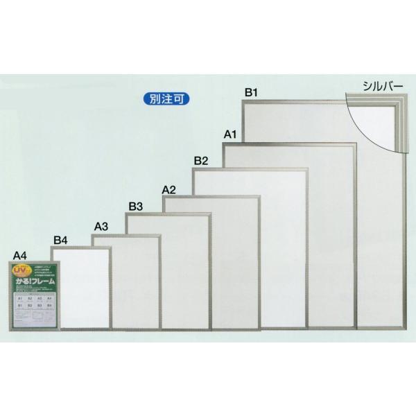 OA額縁 ポスター額縁 アートフレーム アルミフレーム 5008 A2サイズ 594X420mm|touo|04