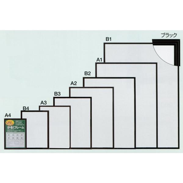 OA額縁 ポスター額縁 アートフレーム アルミフレーム 5008 A2サイズ 594X420mm|touo|05