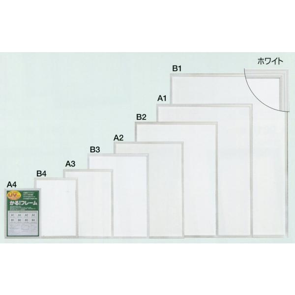 OA額縁 ポスター額縁 アートフレーム アルミフレーム 5008 A2サイズ 594X420mm|touo|06