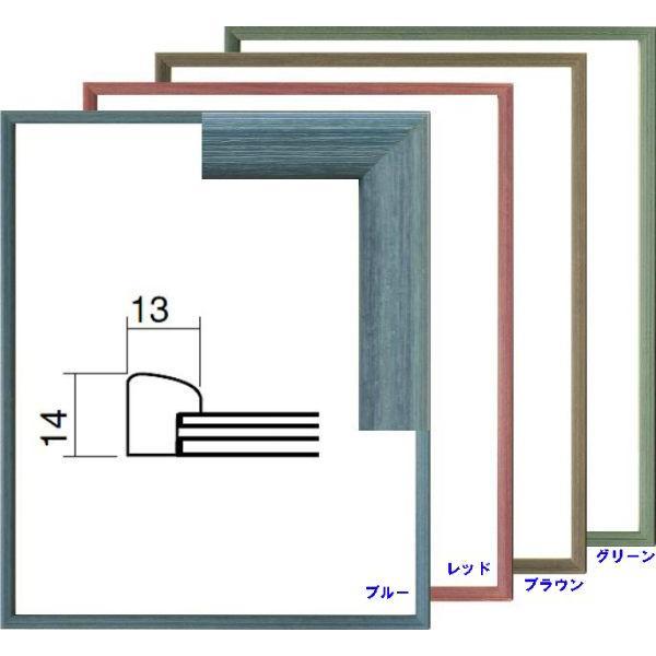 額縁 フォトフレーム 写真立て 木製フレーム 5621 Lサイズ|touo|02
