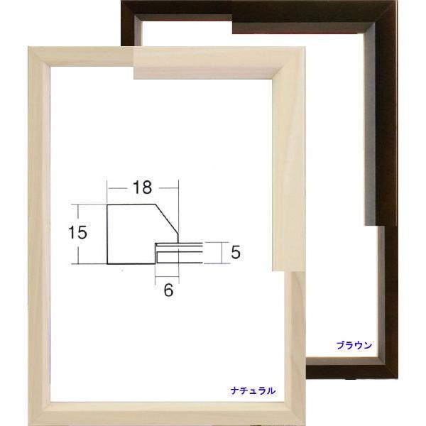OA額縁 ポスター額縁 アートフレーム 木製フレーム 5864 A1サイズ 841X594mm|touo