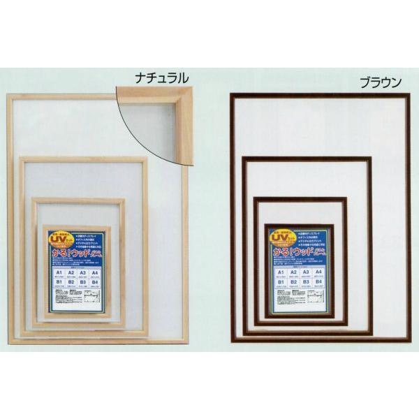 OA額縁 ポスター額縁 アートフレーム 木製フレーム 5864 A1サイズ 841X594mm|touo|02