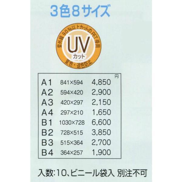 額縁 OA額縁 ポスター額縁 木製フレーム 5895 A2サイズ 594X420mm|touo|03