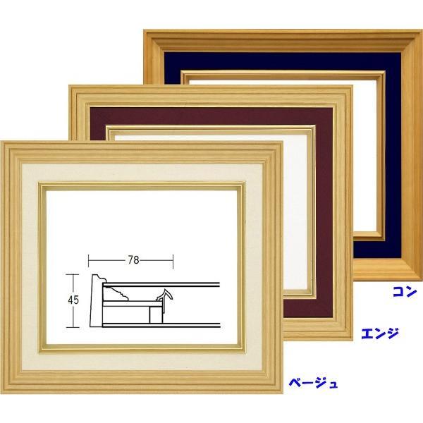 額縁 油絵額縁 油彩額縁 木製フレーム ガラス付 3017 サイズF0号|touo|03