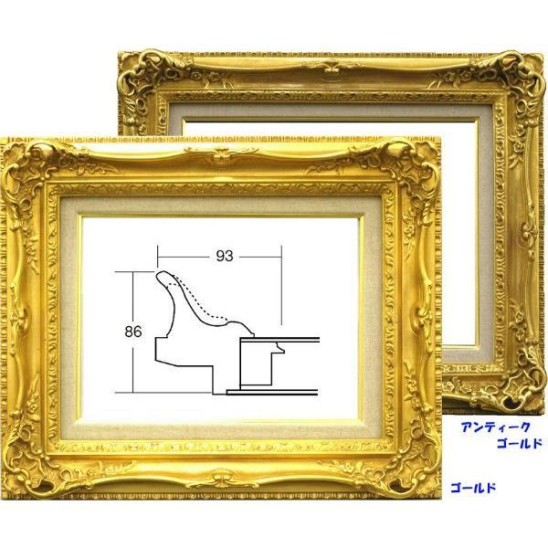 額縁 油絵額縁 油彩額縁 木製フレーム アクリル付 7840 サイズF6号|touo|05