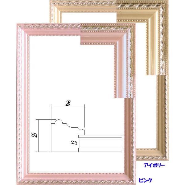 OA額縁 アートフレーム ポスター額縁 8131 A4サイズ|touo|05