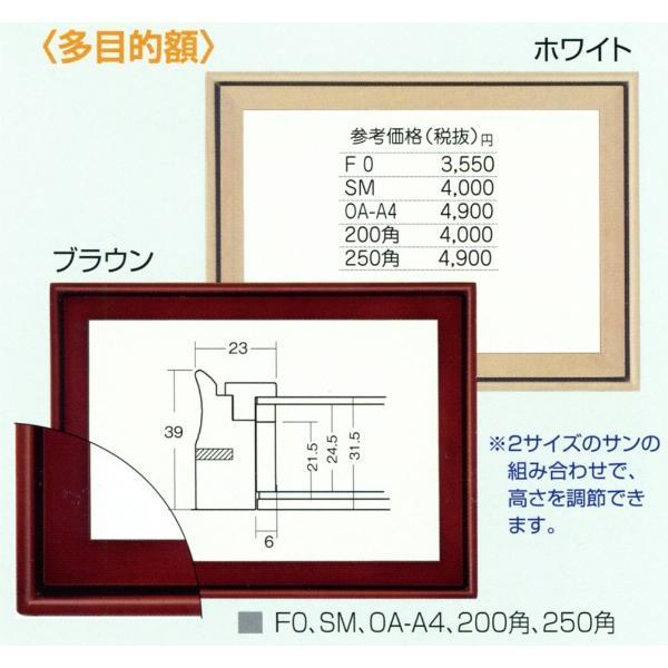額縁 油絵額縁 油彩額縁 多目的額縁 木製フレーム 9105 サイズF0号|touo|05