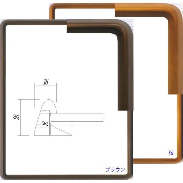 デッサン額縁 フレーム 水彩額縁 スケッチ手ぬぐい額縁 アートフレーム 横長額縁 木製 9795 サイズ780X390mm|touo|02