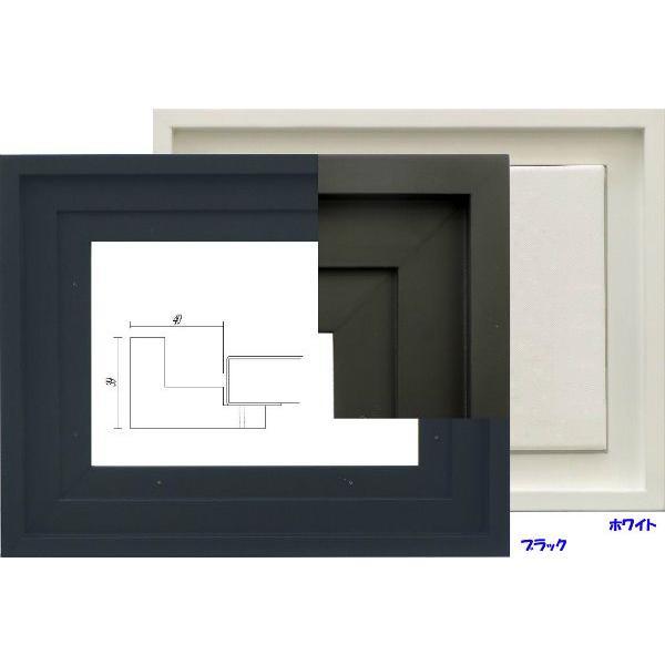 油絵額縁 油彩額縁 アートフレーム 木製 9976 サイズF4号|touo|05