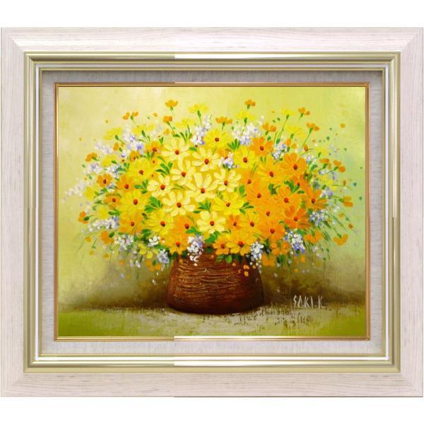 絵画 油絵 肉筆絵画 壁掛け (額縁 アートフレーム付き)サイズF6号 「黄色い小花」 木村 咲 8116 F6 アイボリー|touo