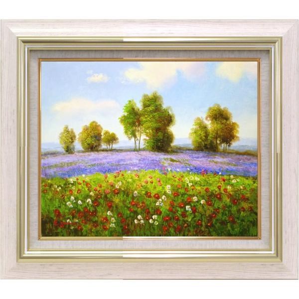 絵画 油絵 肉筆絵画 壁掛け (額縁 アートフレーム付き)サイズF6号 「ラベンダーの咲く丘」 エマ touo