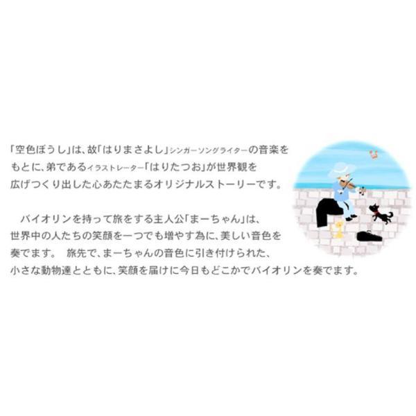 版画 リトグラフ ピエゾグラフ はりたつお作 「ひまわりの丘II」 四ッ切|touo|03