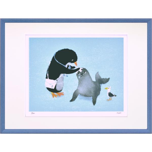 絵画 ジークレー版画 インテリア 壁掛け (額縁 アートフレーム付き) 菜生作 「ペンギン先生の往診」 太子サイズ|touo