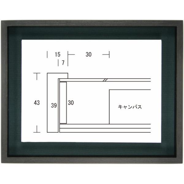 額縁 油彩額 油絵額縁 木製フレーム 細角箱15 サイズF6号|touo