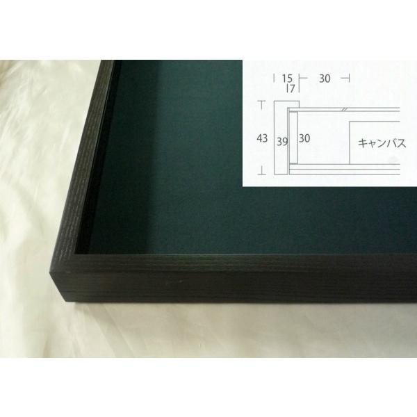 額縁 油絵額縁 油彩額縁 木製フレーム 細角箱15 サイズF6号|touo|03