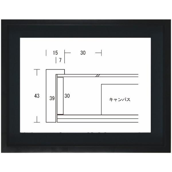 額縁 油絵額縁 油彩額縁 木製フレーム K-BOX サイズSM|touo