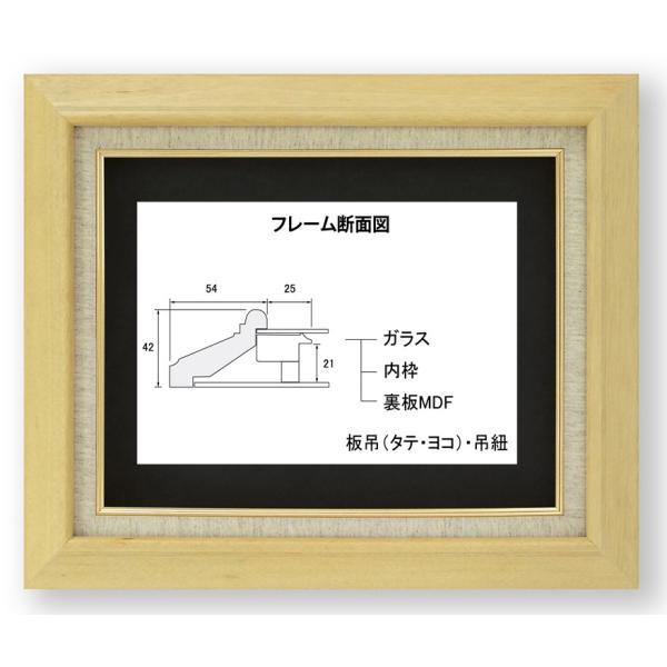 額縁 油絵額縁 油彩額縁 KL-02 ガラス サイズF0号|touo