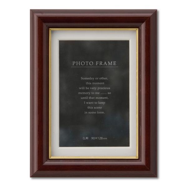 額縁 フォトフレーム 写真立て 木製フレーム C018 L マホガニ|touo