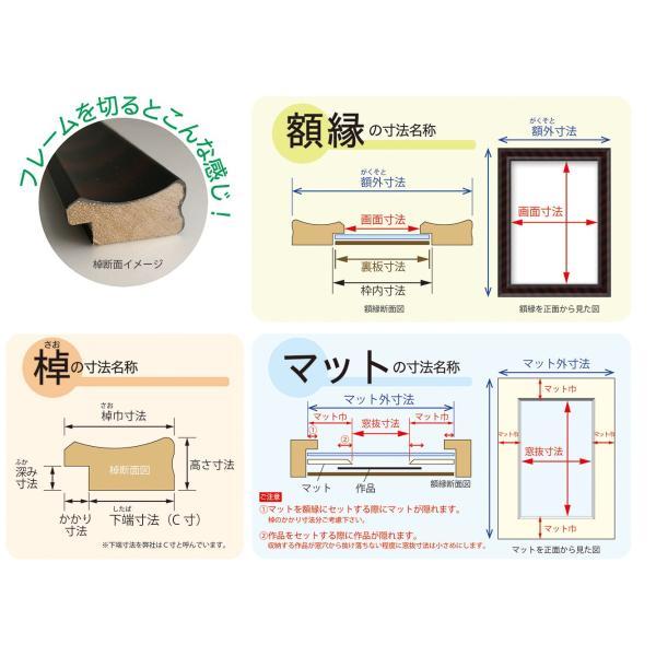 額縁 フォトフレーム 写真立て 木製フレーム C018 L マホガニ|touo|07