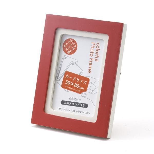 額縁 フォトフレーム 写真立て 木製フレーム フォト コロル カード A-7 レッド/クリーム touo