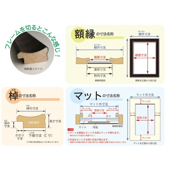 額縁 フォトフレーム 写真立て 木製フレーム フォト コロル カード A-7 レッド/クリーム touo 06