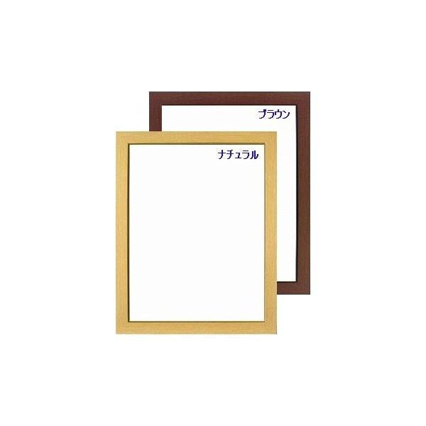 油絵額縁 油彩額縁 アートフレーム 木製 仮額縁 平角No.2 サイズF20号|touo