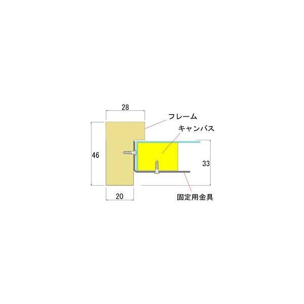 油絵額縁 油彩額縁 アートフレーム 木製 仮額縁 平角No.2 サイズF20号|touo|02